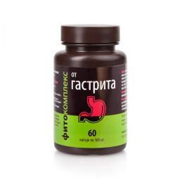 Гастровиталь (60 капсул)