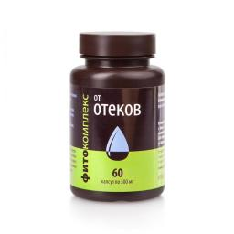 Гортекс (60 капсул)