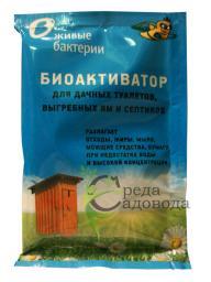 Биоактиватор для дачных туалетов, выгребных ям и септиков 70 гр