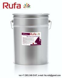 Грунт-эмаль по металлу ХВ-0278