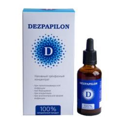 Dezpapilon Нативный трехфазный концентрат 50 мл