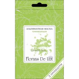 Альгинатная маска с Зеленым чаем (30гр) в саше