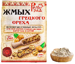 Жмых грецкого ореха (200 г.)