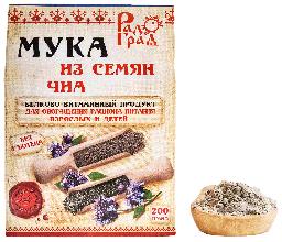 Мука из семян чиа (200 г.)