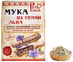 Мука льняная (200 г.)