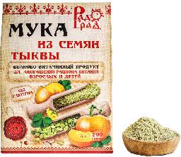 Мука тыквенная (200 г.)