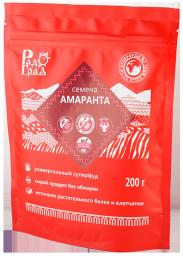 Семена амаранта (200 г.)