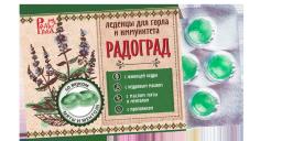 Леденцы живичные «Радоград», с прополисом (мята и ментол на сахаре)
