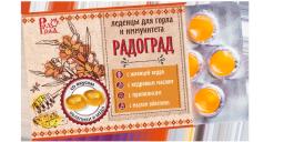 Леденцы живичные «Радоград», с прополисом (облепиха и мед на сахаре)