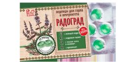 Леденцы живичные «Радоград», с прополисом (мята и ментол на изомальте)