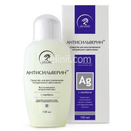 Антисильверин средство для восстановления натурального цвета волос,150 мл.