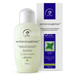 Антисильверин средство для восстановления натурального цвета волос с экстрактом крапивы,150 мл.