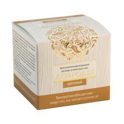 Крем косметический натуральный «Добродея» ореховый 30 мл