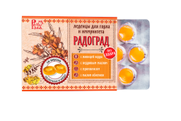 Леденцы живичные «Радоград», с прополисом (облепиха и мед на изомальте)