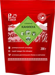 Канихуа (крупа/семена) 200г.