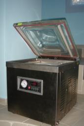 Вакуум-упаковочная машина DZQ-400, Настольный вакуумный аппарат