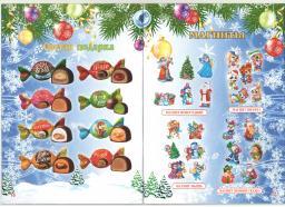 Магниты На Холодильник Новогодние