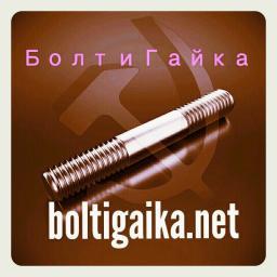 Шпилька резьбовая м42х180
