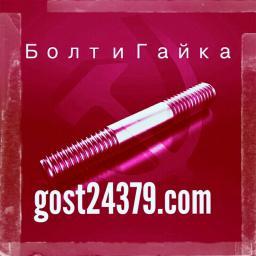 Шпилька резьбовая м52х390