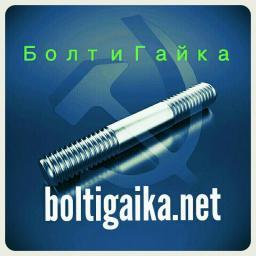 Шпилька резьбовая м56х430