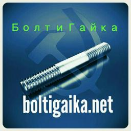 Шпилька резьбовая м64х470