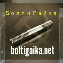 Шпилька резьбовая м76х490