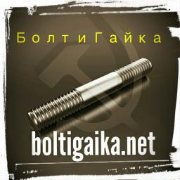 Шпилька резьбовая м76х510