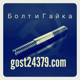 Шпилька резьбовая м76х630