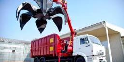 Утилизация,Вывоз бытовой техники