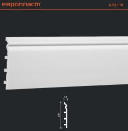 Дюрополимерный плинтус (138*19*2000) Европласт 6.53.110