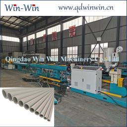 Экструзионная линия для производства PP-R труб для горячего и холодного водоснабжения