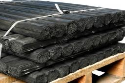 Подкат металлический (длина 460 - 900 мм)