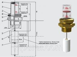 Маслоуказатель латунный для трансформаторов ТМГ