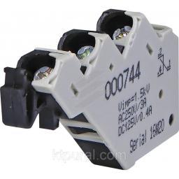 Контакт сигнальный привода ПП-67