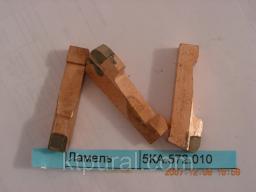 Ламель розеточного контакта ВМПЭ-10 5КА.572.008