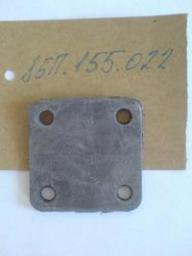 Прокладка маслоуказателя выключателя У-220 8БП.155.022
