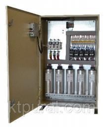 Конденсаторная установка УКМ58-0,4-125-25 У3/УХЛ4 IP 31