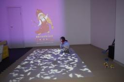 Интерактивный пол Floorium