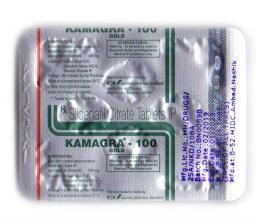 Камагра голд (Kamagra Gold) виагра 100mg - 4 таблетки
