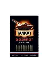 Танкат (Tankat) для потенции - 10 капсул