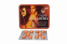 Секрет Казанова - мужской препарат из 10 таблеток