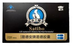 Сатибо для мужчин - 6 капсул