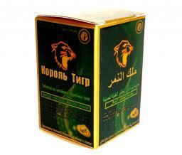 Король Тигр (Tiger King) - 10 капсул