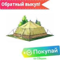 ГОСТ или ТУ ТУ 8586-001-00303516-93