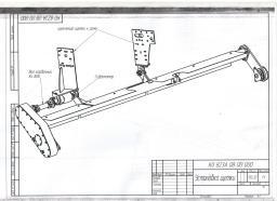 Установка щётки КО-823А.08.00.000