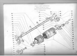 Щётка в сборе с гидромотором КО-806.08.03.000