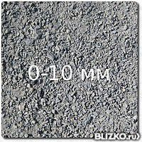 Песчано-щебеночная смесь 0-10