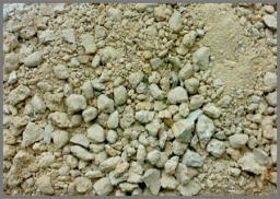 Песчано-щебеночная смесь фр. 0-5