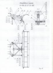 Оборудование плужное КО-806.20.07.00.000