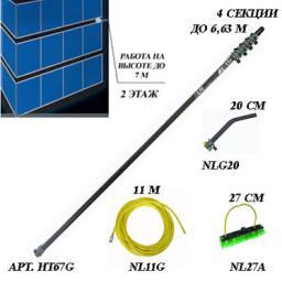 Комплект для мытья окон на высоте до 7 метров (2 этаж) nLite Starter Optimal